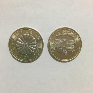 天皇陛下御在位三十年 記念硬貨 2枚セット(貨幣)