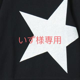 いず様専用①(タオル/バス用品)