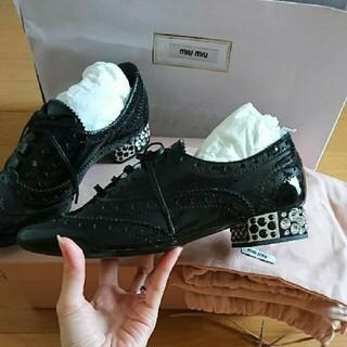 ミュウミュウ(miumiu)の新品(ローファー/革靴)