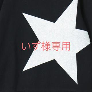 いず様専用②(タオル/バス用品)