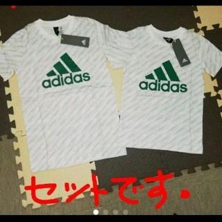 アディダス(adidas)の新品タグつきadidasTシャツ140、160センチ(Tシャツ/カットソー)