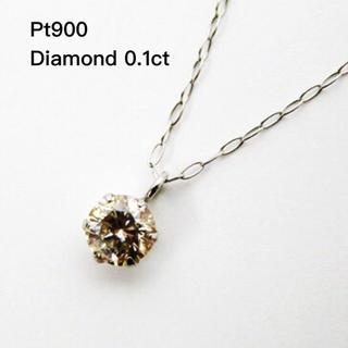 お値下げ♡プラチナ ダイヤモンドネックレス♡0.1ct Ptダイヤネックレス(ネックレス)