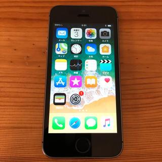 アップル(Apple)のAPPLE iPhone5s docomo 16GB(スマートフォン本体)