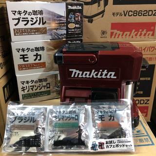 マキタ(Makita)の【お試しカフェポッド付き‼︎】マキタ 充電式コーヒーメーカー CM501DZ(コーヒーメーカー)