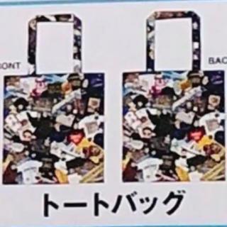 エグザイル(EXILE)のEXILE SOW 京セラファイナル限定 ビッグガシャポン トートバッグ(ミュージシャン)
