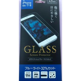 アイフォーン(iPhone)のiPhone8/7 /6s/6強化ガラス  (保護フィルム)