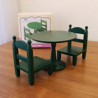 エポック(EPOCH)のシルバニア 丸テーブル 緑 家具(キャラクターグッズ)