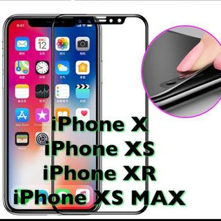 iPhone Xシリーズ 3D強化ガラス保護フィルム  a1(保護フィルム)