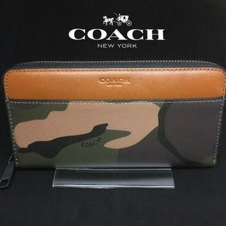 コーチ(COACH)の新品コーチ長財布F75099 カモフラ 迷彩柄 ラウンドファスナー(長財布)