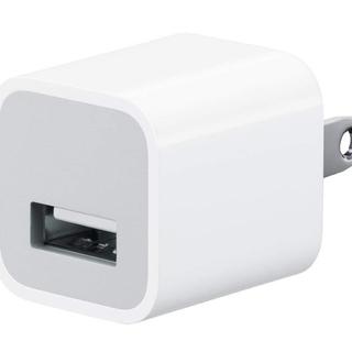 アイフォーン(iPhone)のイヤホン ケーブル コンセント(ヘッドフォン/イヤフォン)