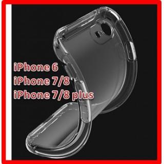 iPhone 7/8 アイフォンケース 衝撃吸収 クリア (iPhoneケース)