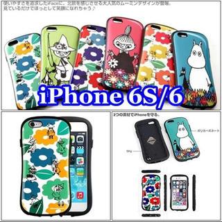 【 新品】iFace 正規品 ★ スナフキン ムーミン iPhone6/6S(iPhoneケース)