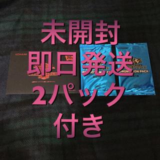 ユウギオウ(遊戯王)のwcs2018(シングルカード)