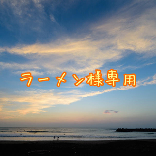 タカラトミー(Takara Tomy)のラーメン様専用(ミニカー)