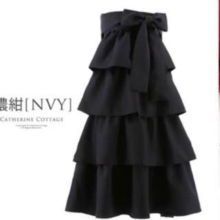 キャサリンコテージ(Catherine Cottage)の新品 キャサリンコテージ フリル 袴 スカート ネイビー 120cm(ドレス/フォーマル)