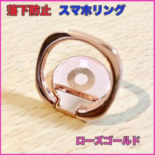 スマホリング バンカーリング ■ピンク 車載スタンド(マグネット式)対応(ストラップ/イヤホンジャック)