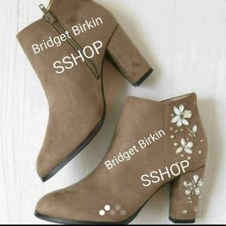 ブリジットバーキン(Bridget Birkin)のBridget Birkin  新品 ビジュー ショートブーツ ベージュ  (ブーツ)