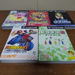 ニンテンドーゲームキューブ(ニンテンドーゲームキューブ)のゲームキューブ ソフト 5本セット(家庭用ゲームソフト)