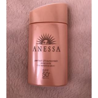 アネッサ(ANESSA)のアネッサ♡(日焼け止め/サンオイル)