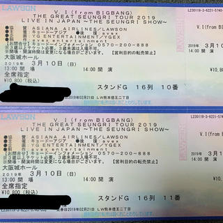 ビッグバン(BIGBANG)のスンリ チケット 大阪 大阪城ホール 3月10日 2連番(K-POP/アジア)