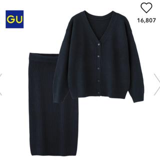ジーユー(GU)のGU セットアップ ネイビー(ニット/セーター)