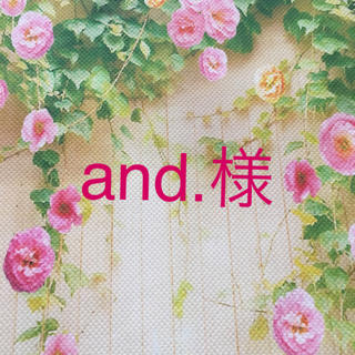 and.様専用(各種パーツ)