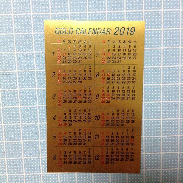 三菱 - 2019年 純金カレンダー(三菱マテリアルトレーディング)の通販 ...