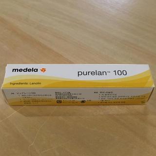 新品未開封 メデラ ピュアレーン100 medela purelan100(その他)