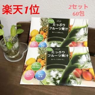 めっちゃたっぷりフルーツ青汁 健康ドリンク ダイエットドリンク(青汁/ケール加工食品 )