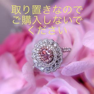 Giaファンシーピンクパァープルリング(リング(指輪))