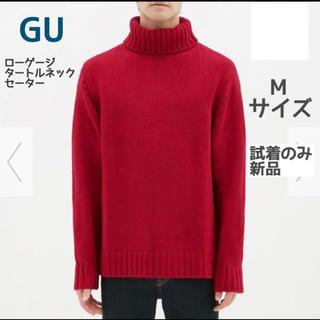 ジーユー(GU)のジーユー GU ローゲージタートルネックセーター M ニット 赤 レッド(ニット/セーター)