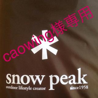 スノーピーク(Snow Peak)のcaowing様専用(テント/タープ)