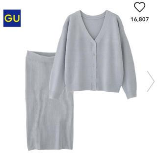 ジーユー(GU)のGU マルチウェイセットアップ(ニット/セーター)