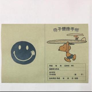 kc6720さん専用(母子手帳ケース)