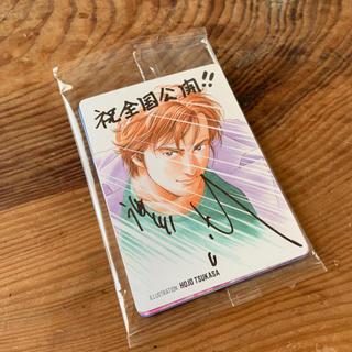 シティーハンター 劇場版特典SPカード(カード)