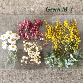 ペッパーベリー2色とミモザのドライフラワーと花かんざしセット(ドライフラワー)