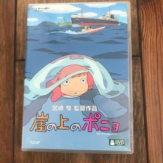 ジブリ(ジブリ)のジブリ 崖の上のポニョ DVD 宮崎駿(アニメ)