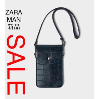 ZARA - ZARA MAN クロコダイル風 エンボス加工 携帯電話バック