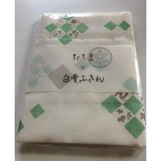 タチキチ(たち吉)のたち吉 ふきん(キッチン小物)