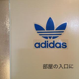 アディダス(adidas)のadidasステッカー  縦16.3 横16.7(その他)