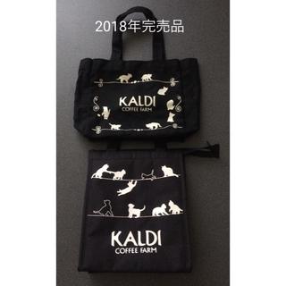 カルディ(KALDI)の【完売品★新品未使用】カルディ ネコの日 バッグ2個セット(エコバッグ)
