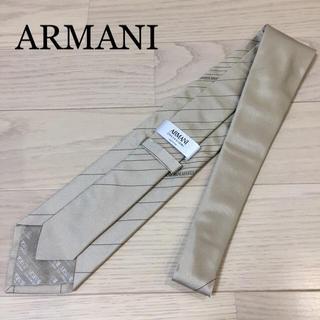 アルマーニ コレツィオーニ(ARMANI COLLEZIONI)のARMANI COLLEZIONI アルマーニ シルクネクタイ 文字ロゴ(ネクタイ)