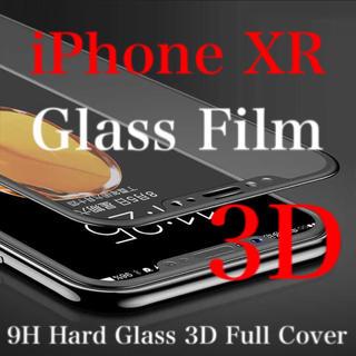 アイフォーン(iPhone)のiPhoneXR ガラスフィルム  (保護フィルム)