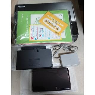 ニンテンドー3DS(ニンテンドー3DS)のNINTENDO 3DS 本体 コスモブラック 付属品 セット(携帯用ゲーム本体)