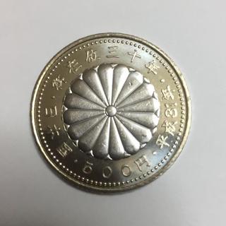 天皇陛下御在位30年記念硬貨(貨幣)