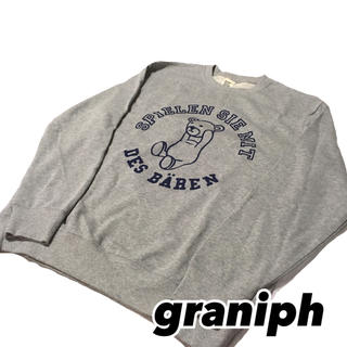 グラニフ(Design Tshirts Store graniph)の未使用品【graniph】グラニフ グレーコントロールベアLあくびちゃん様予約済(スウェット)