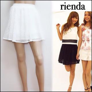 rienda - rienda レースインナー付きスカート♡リゼクシー リップサービス エモダ