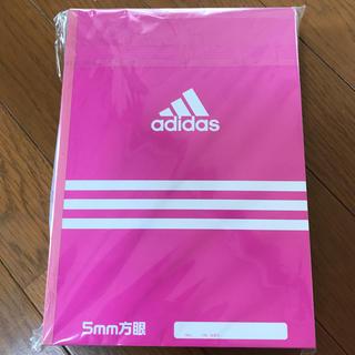 アディダス(adidas)の5ミリ方眼ノート【noa様専用】(ノート/メモ帳/ふせん)