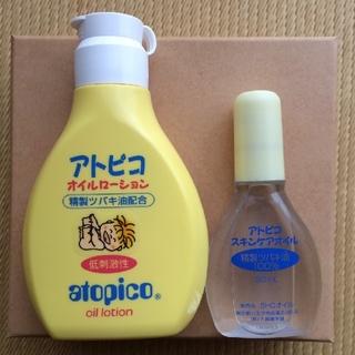 オオシマツバキ(大島椿)の アトピコ オイルローション&スキンケアオイル(化粧水 / ローション)