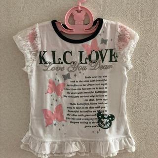 ケーエルシー(KLC)の女児KLC 110cm白レース付きトップス(Tシャツ/カットソー)